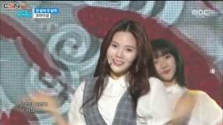 Step By Step (Music Core Live) - Oh My Girl