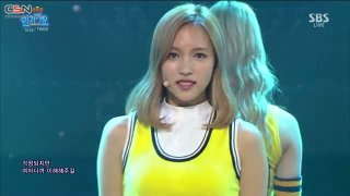 Cheer Up (Inkigayo Live) - Twice