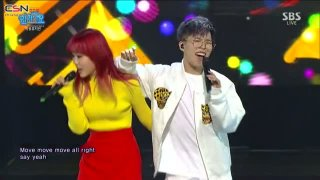 How People Move; Re-Bye (Inkigayo Comeback Stage Live) - AKMU