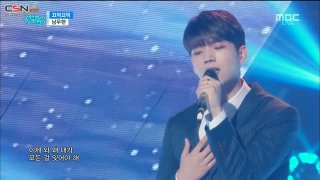 Still I Remember (Music Core Debut Stage Live) - Nam Woo Hyun