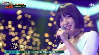 To Me Again (Sugarman Live) - Hani; Solji