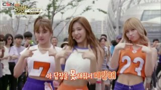 Cheer Up (Music Bank Half-year Special Live) - Twice