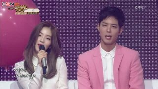 45.7cm (Music Bank MC Special Goodbye Live) - Park Bogum; Irene