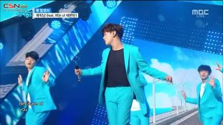 Can't Help Myself (Music Core Comeback Stage Live) - Eric Nam; Vernon