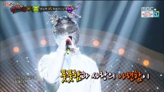 If You (King Of Mask Singer Live) - Jungkook
