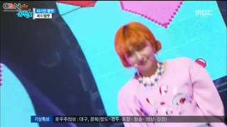 Russian Roulette (Music Core Comeback Stage Live) - Red Velvet
