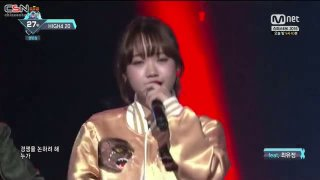 Hook Ga (M Countdown Live) - High4 20; Choi Yoojung