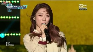 The Blue Night Of Jeju Island (M Countdown In Jeju Live) - Kihyun; Yeonjung