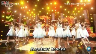 Sayonara no Imi (サヨナラの意味) @ MUSIC STATION 2016.11.04 - Nogizaka46