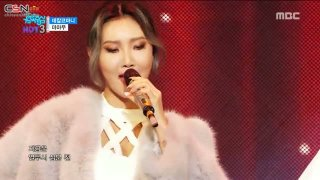 Décalcomanie (Music Core Hot 3 Live) - Mamamoo