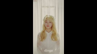 Flower Way - Sejeong