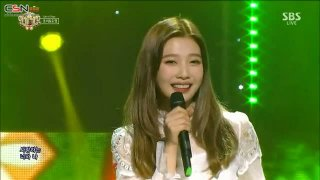 First Christmas (Inkigayo Special Stage Live) - Joy; Doyoung