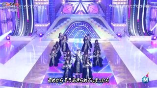 Silent Majority (サイレントマジョリティ) @ MUSIC STATION SUPER LIVE 2016.12.23 - Keyakizaka46