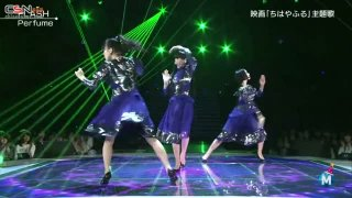 FLASH (MUSIC STATION SUPER LIVE 2016.12.23) - Perfume