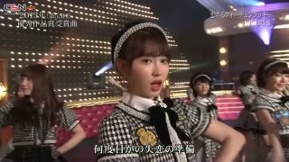 Koisuru Fortune Cookie (恋するフォーチュンクッキー) (TBS 58th Japan Record Awards 2016) - AKB48