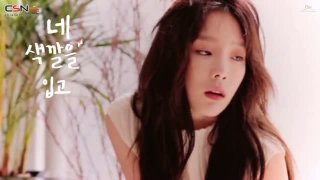 Cover Up - Taeyeon