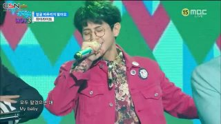 Plz Don't Be Sad (Music Core Debut Stage Live) - Highlight