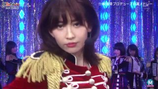 Skirt, Hirari (スカート、ひらり) + Heart Gata Virus (ハート型ウイルス) + Shoot Sign (シュートサイン) (Music Station 3hours SP 2017.03.31) - AKB48