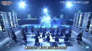 Fukyouwaon (不協和音) (MUSIC STATION 2017.04.14) - Keyakizaka46