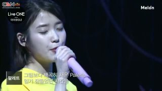 Palette (Live ONE) - IU; G-Dragon