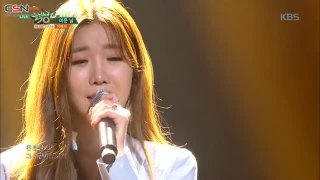 Hate That I Miss You (Music Bank Debut Stage Live) - Lee Hae Ri