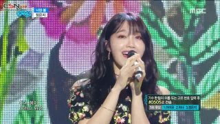 The Spring (Music Core Live) - Jung Eunji