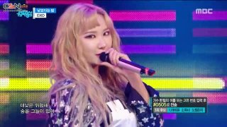 Night Rather Than Day (Music Core Live) - EXID
