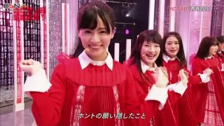 Seishun Dokei (青春時計) (AKB48 SHOW! Ep149 (NGT48 SHOW!) 2017.04.22) - NGT48