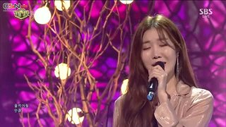 Hate That I Miss You (Inkigayo Debut Stage Live) - Lee Hae Ri