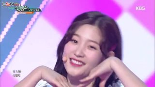 Will You Go Out With Me (Music Bank Live) - DIA