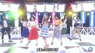 Pa (パッ) (MUSIC STATION 2017.05.12) - Nishino Kana