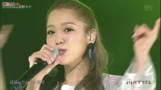 Pa (パッ) (Buzz Rhythm 2017.05.20) - Nishino Kana