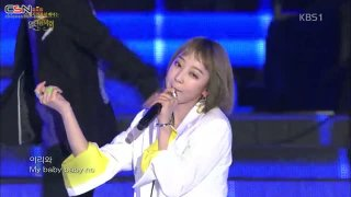 Night Rather Than Day; Up & Down (Open Concert Live) - EXID