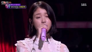 What Would Have Been (Fantastic Duo 2 Live) - PSY; IU