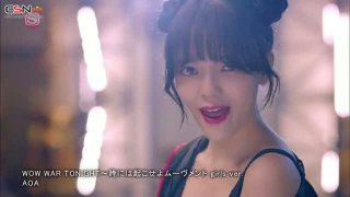 WOW WAR TONIGHT ~Toki ni wa Okose yo Movement girls ver. (WOW WAR TONIGHT ~時には起こせよムーヴメント girls ver.) - AOA
