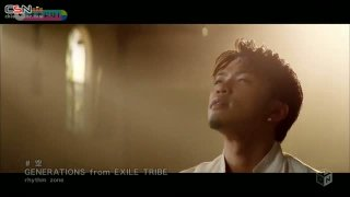 Sora (空) - GENERATIONS from EXILE TRIBE