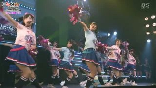 Yume e no Route (夢へのルート) / Team 8 (AKB48 Group Request Hour Setlist Best 100 2017) - AKB48