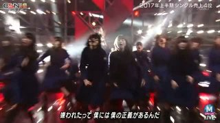 Fukyouwaon (不協和音) (MUSIC STATION 2h SP 2017.06.30) - Keyakizaka46