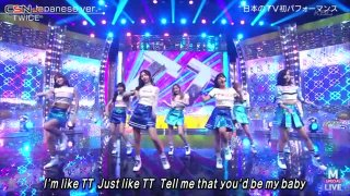 TT -Japanese ver.- (MUSIC STATION 2h SP 2017.06.30) - TWICE