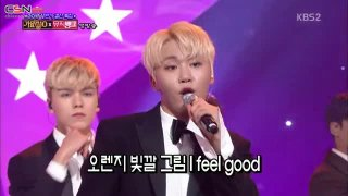 Décalcomanie; Don't Wanna Cry (Music Bank Half-year Special Live) - Seventeen