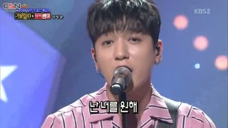TT; Knock Knock; Signal (Music Bank Half-year Special Live) - Day6