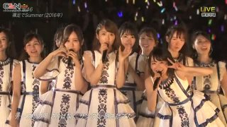 Hadashi de Summer (裸足でSummer) (THE MUSIC DAY 2017.07.01) - Nogizaka46