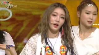 Why Don't You Know (Inkigayo Live) - Chung Ha