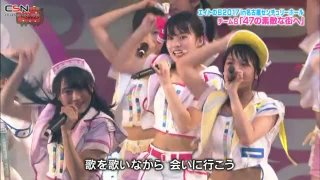 47 no Suteki na Machi e (47の素敵な街へ) / Team8 (Eito day 2017 in Nagoya Century Hall 2017.08.08) - AKB48