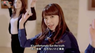 The Middle Management ~Josei Chuukan Kanrishoku~ (~女性中間管理職~; ~Women in the Middle Management~) (Promotion edit) - ℃-ute