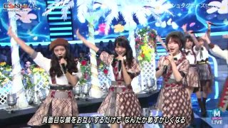 #SukiNanda (#好きなんだ) (MUSIC STATION 2hours SP 2017.08.25) - AKB48