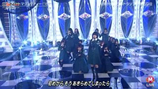 Silent Majority (サイレントマジョリティ) (MUSIC STATION UltraFES 2017 2017.09.18) - Keyakizaka46