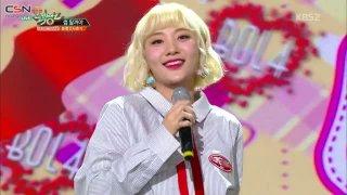 Some (Music Bank Live) - Bolbbalgan4
