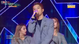 Trust Me; You In Me (Music Bank Comeback Stage Live) - KARD