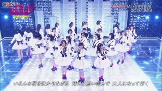 Max Toki 315go (Maxとき315号) (AKB48 SHOW! Remix ep07 2017.11.25) - NGT48